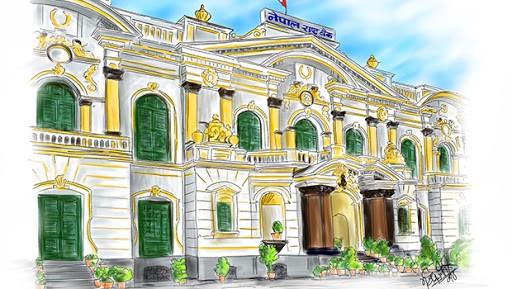 २७ बैंकका सिइओसँग राष्ट्र बैंकको भर्चुअल बैठक